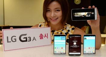 LG G3 A – еще одна вариация флагмана объявлена