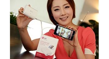 LG представила портативное зарядное устройство