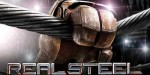 Real Steel HD – бойня роботов