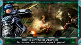 alien-shooter-ex2.jpg