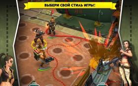 antisquad_tactics6.jpg