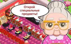 bakery_story_valentine4.jpg