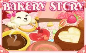 bakery_story_valentine5.jpg