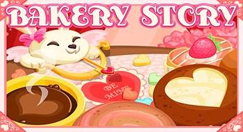Bakery Story Valentine's Day – кондитерская в день Валентина