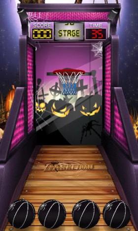 basketball_mania2.jpg