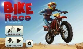 bike_race1.jpg