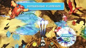 catch-that-dragon3.jpg