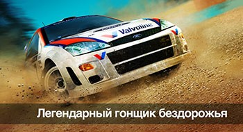 Colin McRae Rally – ралли для настоящих гонщиков