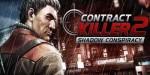 Contract Killer 2 – почувствуй себя киллером