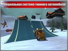 crash-drive-2-5.jpg