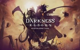 darkness-reborn1.jpg