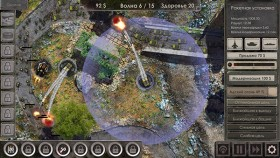 defense-zone-3-1.jpg