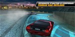 Drift Mania: Street Outlaws 1.01