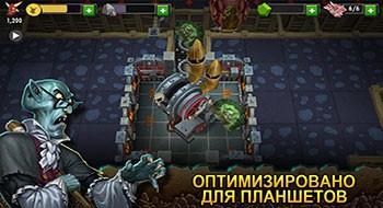 Dungeon Keeper – построй адскую оборону