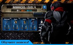 enemy_lines1.jpg