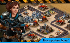 enemy_lines2.jpg