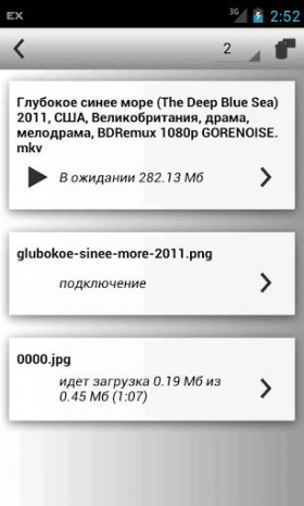 ex_ua2.jpg