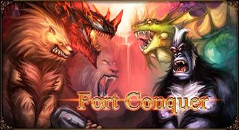Fort Conquer – защищай крепость