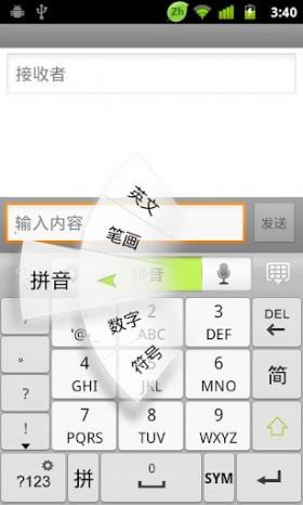 go_keyboard1.jpg