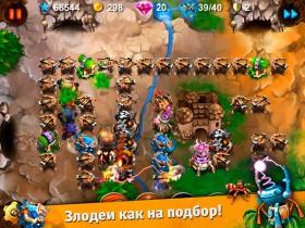 goblin-defenders2.jpg