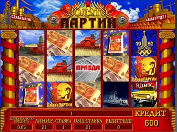 Почему онлайн-казино пользуются такой огромной популярностью?