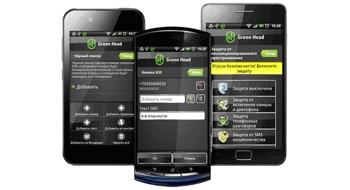 GreenHead –новая технология антивирусной защиты смартфонов