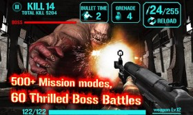 gun_zombie_hellgate2.jpg