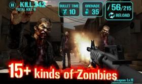 gun_zombie_hellgate3.jpg