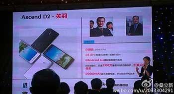 Huawei Ascend D2 выводит компанию на рынок 5 дюймовых смартфонов