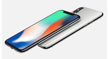 Десятое яблоко! Новый IPhone X!