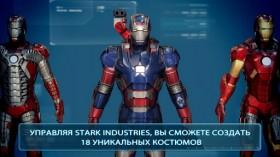 iron_man_3_4.jpg