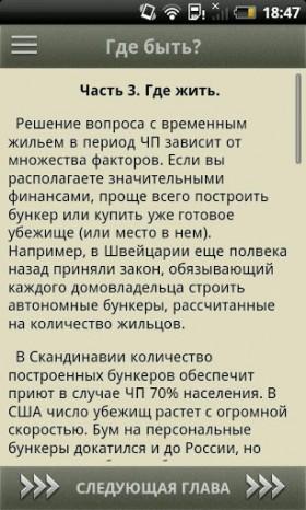 kak_vizit4.jpg