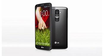 LG G2 – новый флагман от LG
