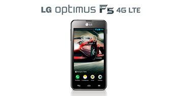 LG Optimus F5 – недорогой смартфон с поддержкой LTE