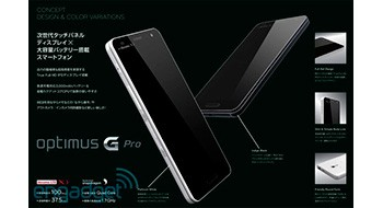 LG Optimus G Pro – новинка с FullHD