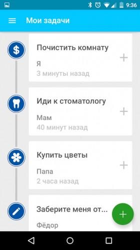 marko3.jpg