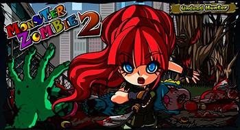 Monster Zombie2 Premium – уничтожь всех
