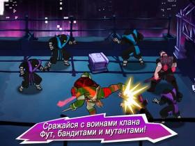 ninja-turtles1.jpg