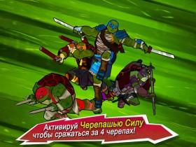 ninja-turtles3.jpg