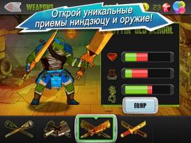 ninja-turtles4.jpg