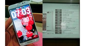 Новые данные о LG Optimus G Pro