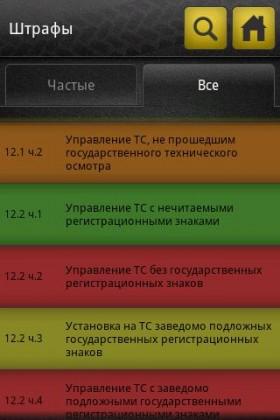 pdd5.jpg