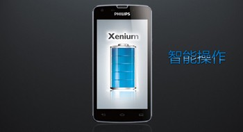 Philips Xenium W8510 - 35 дней работы на Android!