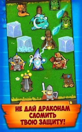 puzzle-defense1.jpg