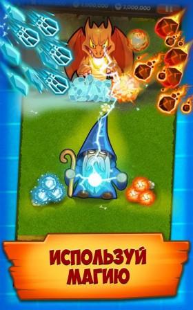 puzzle-defense2.jpg