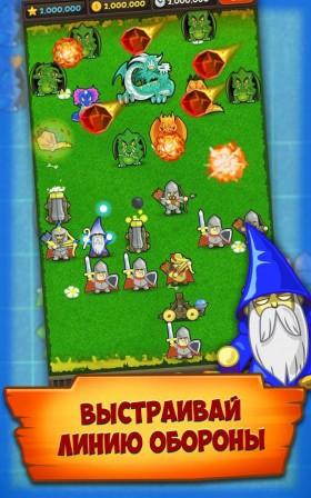 puzzle-defense4.jpg