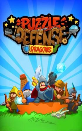 puzzle-defense5.jpg