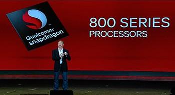 Qualcomm также представил новые чипсеты для мобильных устройств