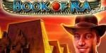 Виртуальное казино Гаминатор – все тайное становится явным