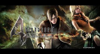 Resident Evil 4 Mobile – порт уникальной игры